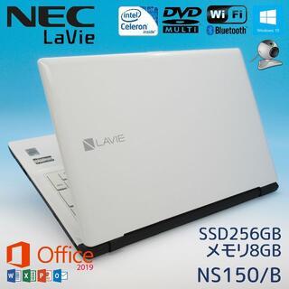 NEC - Office2019/2015年/薄型NECノートパソコン/新品SSD256GB