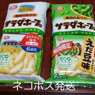 カメダセイカ(亀田製菓)のサラダホープ 塩味、えだ豆味(菓子/デザート)