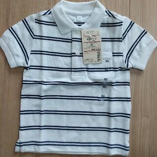 ムジルシリョウヒン(MUJI (無印良品))のポロシャツ サイズ80(Tシャツ)