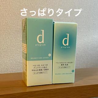 d program - ⭐︎dプログラム⭐︎バランスケア⭐︎化粧水+乳液⭐︎