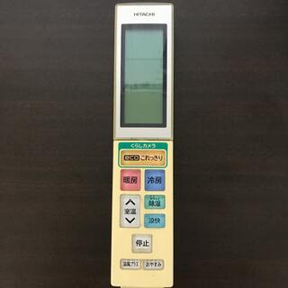 ヒタチ(日立)のHITACHI RAR-5H1 エアコン用リモコン 日立 ジャンク品(エアコン)