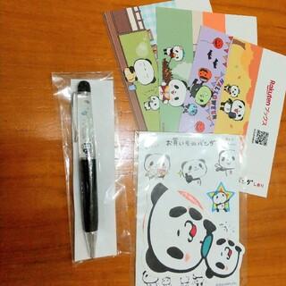 ラクテン(Rakuten)のお買いものパンダ セット(フローターペン+シール+しおり)(キャラクターグッズ)