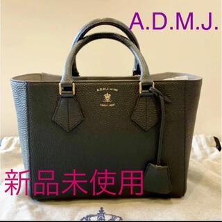A.D.M.J. - 新品未使用A.D.M.J.2wayバッグ ハンドバッグショルダーバッグ