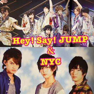ヘイセイジャンプ(Hey! Say! JUMP)のHey! Say! JUMP/NYC 切り抜き TV  navi  SMILE(アート/エンタメ/ホビー)