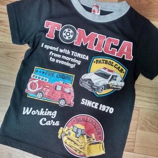 トミカTシャツ