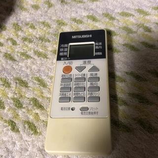 ミツビシ(三菱)の三菱エアコン RH081822BL ジャング(エアコン)