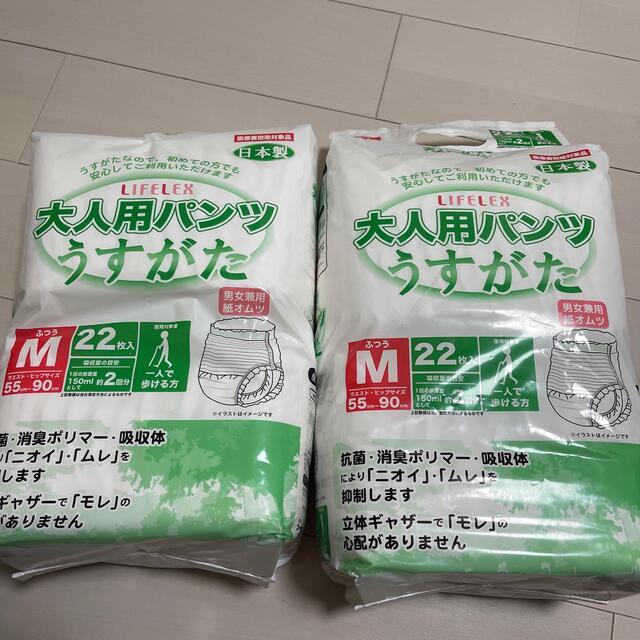 大人用パンツうすがた キッズ/ベビー/マタニティの洗浄/衛生用品(おむつ/肌着用洗剤)の商品写真
