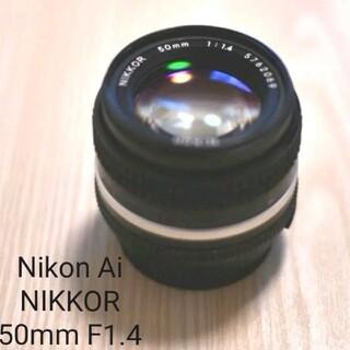 Nikon - Nikon Ai NIKKOR 50mm F1.4
