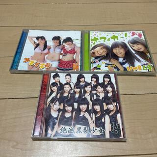 エヌエムビーフォーティーエイト(NMB48)のNMB48 CD3枚セット(ポップス/ロック(邦楽))
