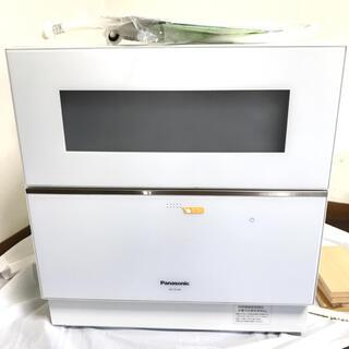 Panasonic - ■5年保証期間内■食器洗い乾燥機 パナソニック NP-TZ100-W 食洗器