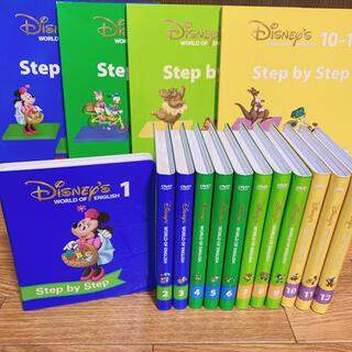 Disney -  DWE 字幕付き ステップバイステップDVD ディズニー英語システム