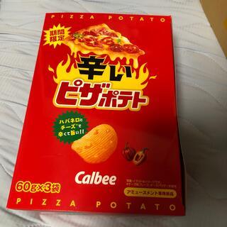 カルビー(カルビー)のCalbee 期間限定 辛いピザポテト(菓子/デザート)