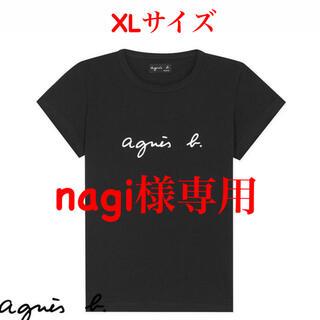 アニエスベー(agnes b.)の【nagi様専用】agnes b. アニエスベー Tシャツ サイズ4(XL)(Tシャツ(半袖/袖なし))