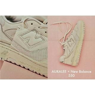 ニューバランス(New Balance)の26.5cm AURALEE × New Balance 550 オーラリー(スニーカー)