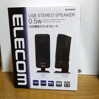 ELECOM - ELECOM MS-UP201BK エレコム USB電源ステレオスピーカー
