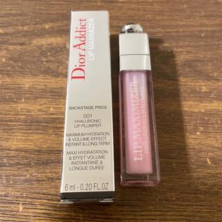 Dior - マキシマイザーラメ入り001 新品
