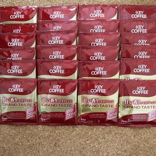 キーコーヒー(KEY COFFEE)の【KEY  COFFEE   ドリップコーヒー24袋】(コーヒー)