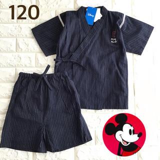 Disney - 【120】ミッキー バックプリント ストライプ 甚平 横顔