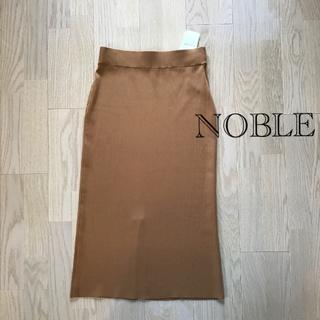 Noble - NOBLE キャメル・タイトロングスカート(新品・未使用品)