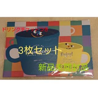 スターバックスコーヒー(Starbucks Coffee)のスターバックスビハレッジカード カップス(フード/ドリンク券)