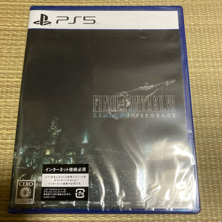 ソニー(SONY)のファイナルファンタジーVII リメイク インターグレード【PS5】(家庭用ゲームソフト)