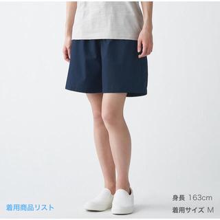 ムジルシリョウヒン(MUJI (無印良品))の☆新品☆無印良品 インド綿洗いざらしポプリンショートパンツ L(ショートパンツ)