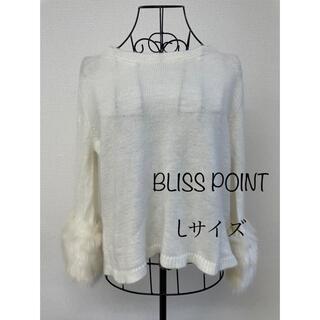 ブリスポイント(BLISS POINT)のBLISS POINT ニット L ホワイト ブリスポイント 長袖(ニット/セーター)