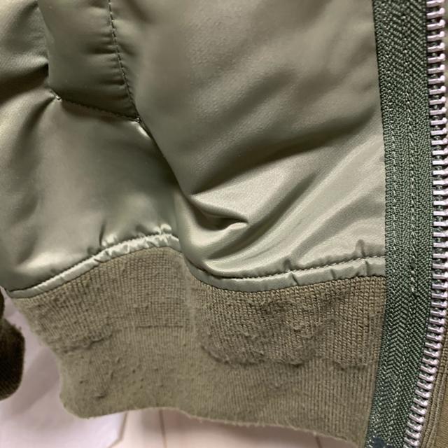sacai(サカイ)のsacai Nylon Twill x Outdoor Blouson メンズのジャケット/アウター(ブルゾン)の商品写真