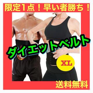 【新品】ダイエットベルト お腹痩せサウナベルト 薄手お腹引き締め 6段階調節(エクササイズ用品)