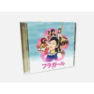 【新品同様】映画『フラガール+1』サントラCD/ジェイクシマブクロ/松雪泰子(映画音楽)