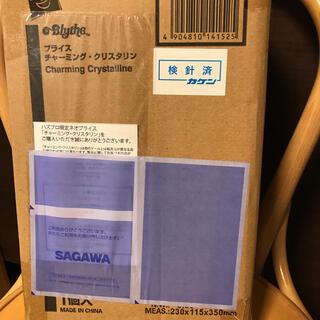 Takara Tomy - ネオブライス チャーミング クリスタリン 新品未開封