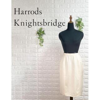 ハロッズ(Harrods)の314 未使用タグ付 ハロッズ タイトスカート オフホワイト フォーマル M(ひざ丈スカート)