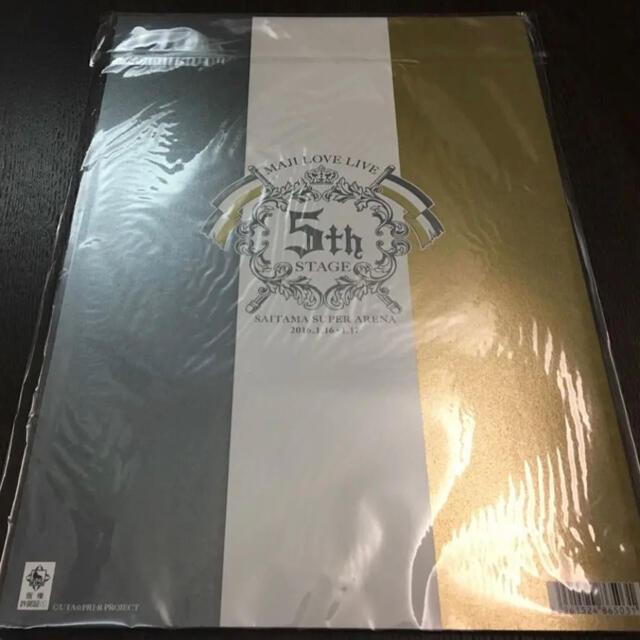 うたプリ プリライ 5th パンフレット チケットのイベント(声優/アニメ)の商品写真