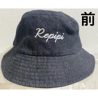 レピピアルマリオ(repipi armario)のrepipi バケットハット(帽子)
