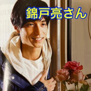 カンジャニエイト(関ジャニ∞)の錦戸亮さん 切り抜き TV navi  SMILE  vol.004(音楽/芸能)