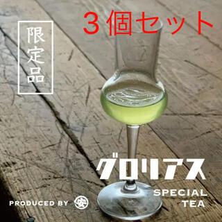 相席食堂 GLAY HISASHI 限定品 グロリアス 即完売品(茶)
