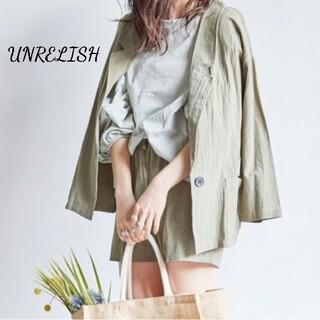 アンレリッシュ(UNRELISH)の新品 UNRELISH ジャケットセットアップ(テーラードジャケット)