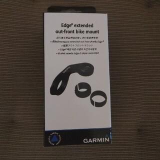 ガーミン(GARMIN)のガーミン サイクルコンピューターマウント Garmin(パーツ)