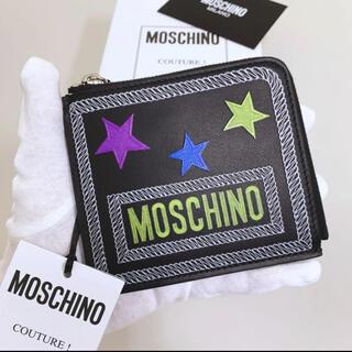MOSCHINO - モスキーノ MOSCHINO 折り財布 新品 本物