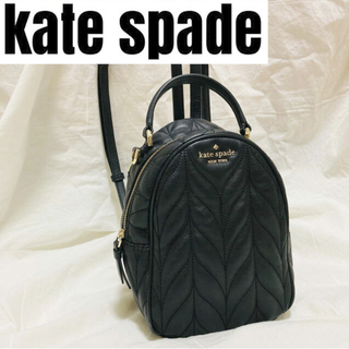 kate spade new york - 【極美品】ケイトスペード ミニリュック バックパック 高級レザー キルト 黒