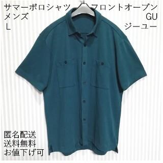 ジーユー(GU)のGU メンズ【L】ポロシャツ 半袖 フロントオープン 値下可 送料無料 匿名配送(ポロシャツ)