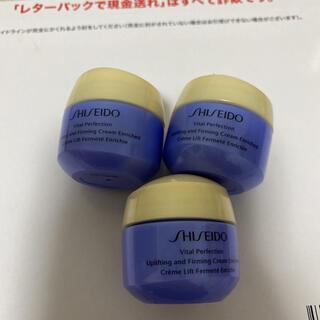 SHISEIDO (資生堂) - SHISEIDO バイタルパーフェクションULファーミングクリーム 15g×3個