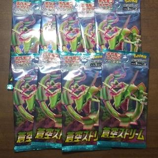 ポケモン(ポケモン)のポケモンカード 蒼空ストリーム 9パック(Box/デッキ/パック)