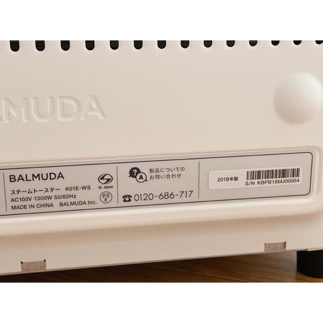 BALMUDA(バルミューダ)のBALMUDA バルミューダ スチームオーブントースター K01Eシリーズ スマホ/家電/カメラの調理家電(調理機器)の商品写真