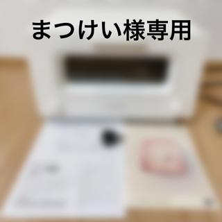 バルミューダ(BALMUDA)のBALMUDA バルミューダ スチームオーブントースター K01Eシリーズ(調理機器)