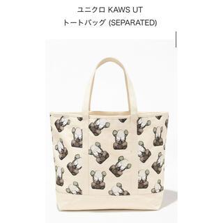ユニクロ(UNIQLO)の【新品未開封】KAWS TOKYO FIRST トートバック(トートバッグ)