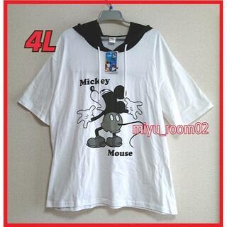 ミッキーマウス(ミッキーマウス)の【新品☆】ミッキー パーカー(半袖)Tシャツ☆4L(パーカー)