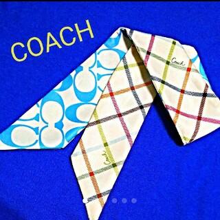 コーチ(COACH)のCOACH チェック×ロゴ  バッグスカーフ、美品【sale】(バンダナ/スカーフ)