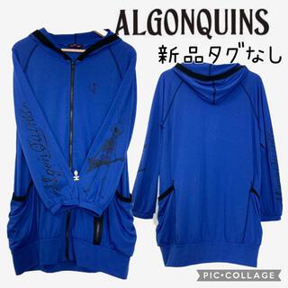 アルゴンキン(ALGONQUINS)のアルゴンキン 新品タグなし ロングパーカー(パーカー)