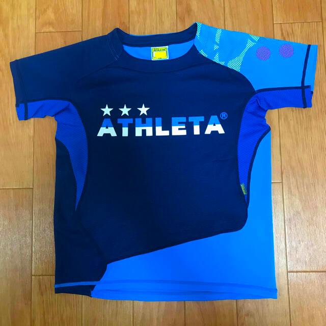 ATHLETA(アスレタ)のアスレタ 130 スポーツ/アウトドアのサッカー/フットサル(ウェア)の商品写真